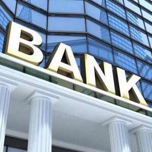 Банки Балыгычана